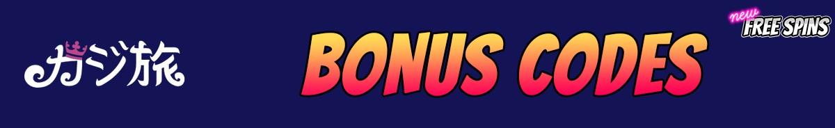 Casitabi-bonus-codes