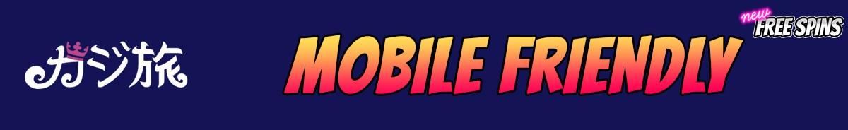 Casitabi-mobile-friendly