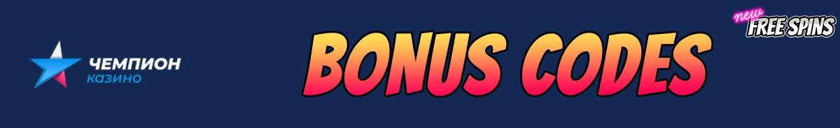 Championslots Casino-bonus-codes